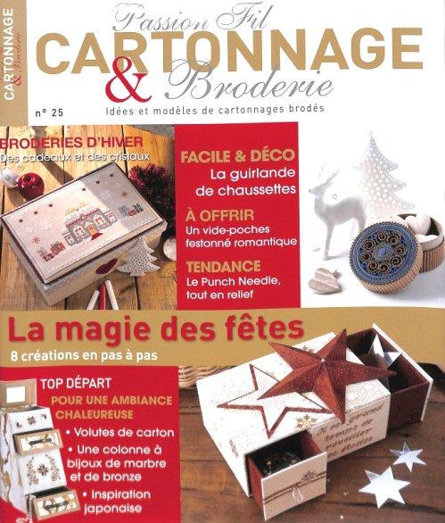 Couv Passion Cartonnage et Broderie n°25 L'ATELIER DE FRAMBOISE CHOCOLAT